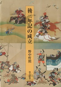 http://www.kyuko.asia//images/book/186023.jpg